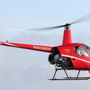 Panamatourdeals Tourcovers Helicoptertour